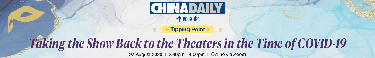 "Tipping Point: ""Taking the Show Back to the Theaters in the Time of COVID-19"""
